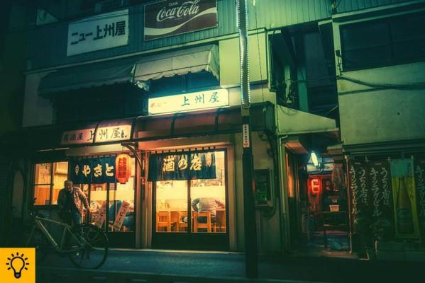 toquio12